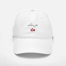 Greenland Flag Arabic Baseball Baseball Cap