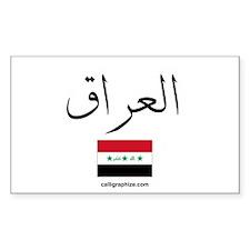 Iraq Flag Arabic Calligraphy Rectangle Decal