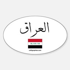 Iraq Flag Arabic Calligraphy Oval Decal