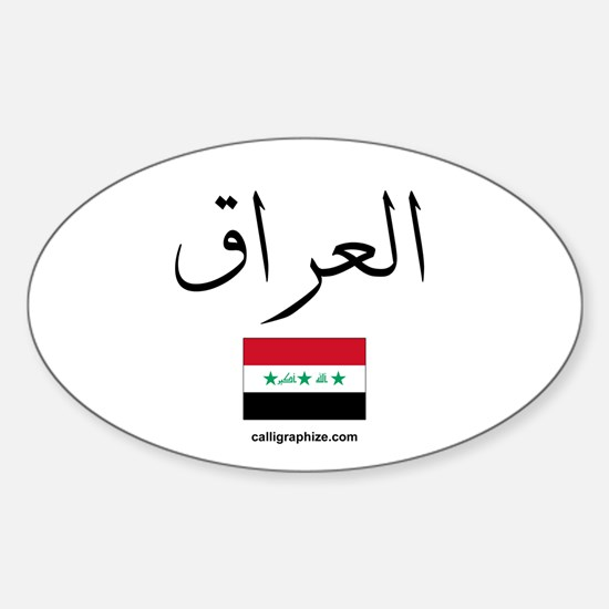 Iraq Flag Arabic Calligraphy Oval Decal