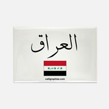 Iraq Flag Arabic Calligraphy Rectangle Magnet
