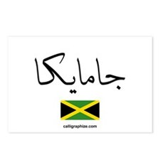 Jamaica Flag Arabic Postcards (Package of 8)