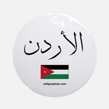 Jordan Flag Arabic Ornament (Round)