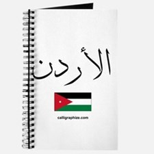 Jordan Flag Arabic Journal