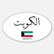 Kuwait Flag Arabic Oval Decal