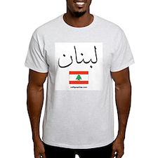 Lebanon Flag Arabic T-Shirt