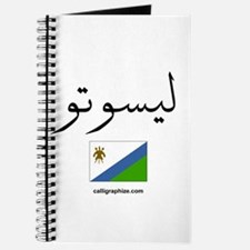 Lesotho Flag Arabic Journal