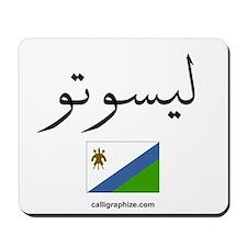Lesotho Flag Arabic Mousepad