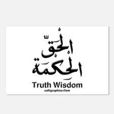 Truth Wisdom Arabic Postcards (Package of 8)