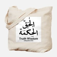 Truth Wisdom Arabic Tote Bag