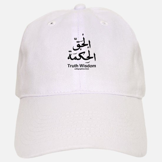 Truth Wisdom Arabic Baseball Baseball Cap