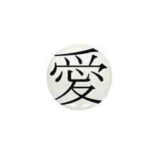Japanese Love symbol Mini Button