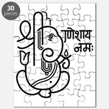 Ganesh Ganesa Ganapati 05_1c Puzzle