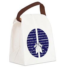 I Choose Peace Canvas Lunch Bag