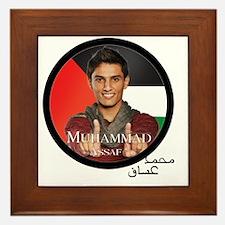 muhammad assaf Framed Tile