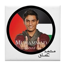 muhammad assaf Tile Coaster