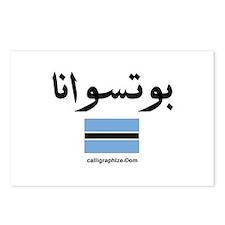Botswana Flag Arabic Postcards (Package of 8)