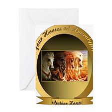 The Four Horses of Apocalypse, Arabi Greeting Card