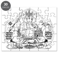 Lord Ganesh Puzzle