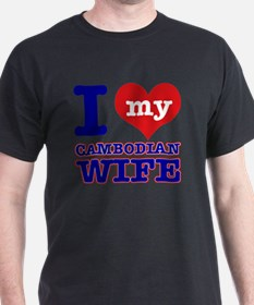 Cambodian Designs T-Shirt