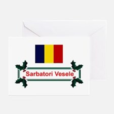 Romania Sarbatori... Greeting Cards (Pk of 10)