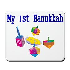 My 1st Hanukkah 2 Mousepad