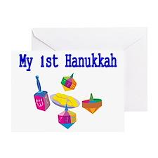 My 1st Hanukkah 2 Greeting Card