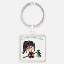 Majoring in Hobology Square Keychain