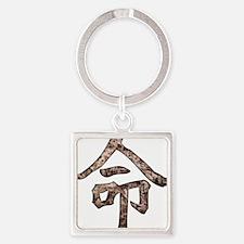 Kanji - Destiny Keychains