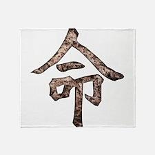 Kanji - Destiny Throw Blanket