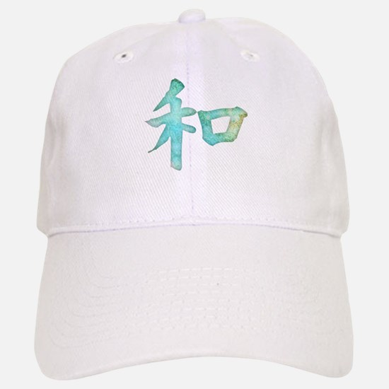 Kanji - harmony Baseball Baseball Baseball Cap