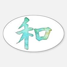 Kanji - harmony Decal