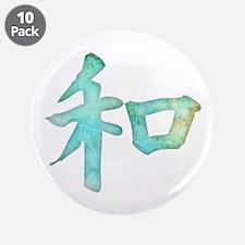 "Kanji - harmony 3.5"" Button (10 pack)"