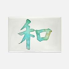 Kanji - harmony Magnets