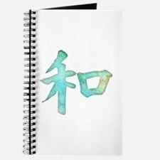 Kanji - harmony Journal
