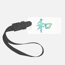 Kanji - harmony Luggage Tag