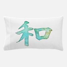 Kanji - harmony Pillow Case
