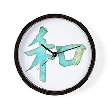 Kanji - harmony Wall Clock