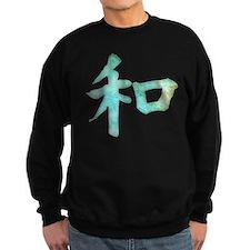 Kanji - harmony Sweatshirt