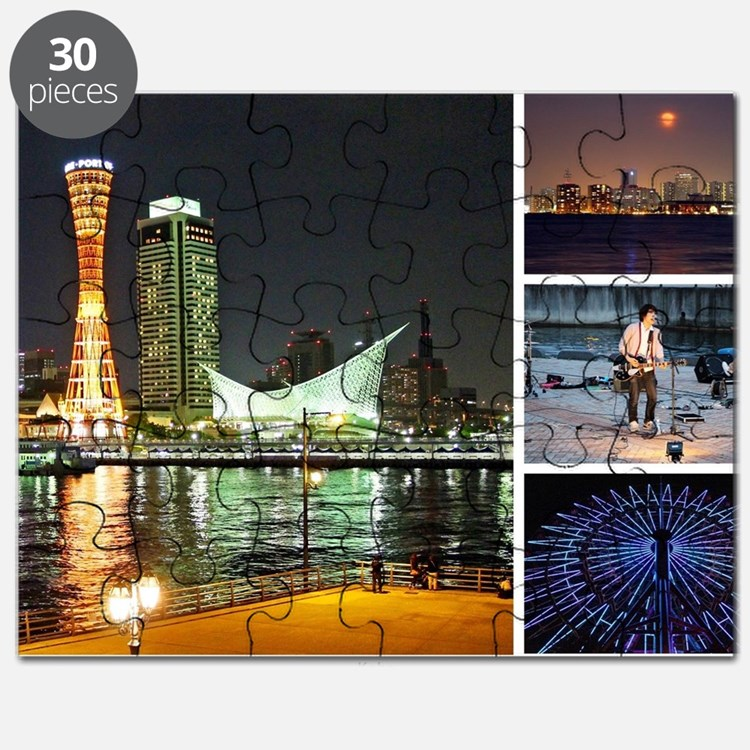 01_Kobe Puzzle
