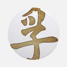 Kanji - Truth Ornament (Round)