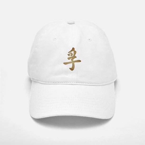 Kanji - Truth Baseball Baseball Baseball Cap