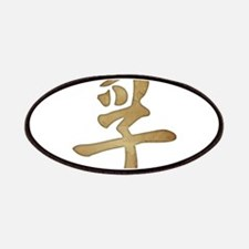 Kanji - Truth Patches
