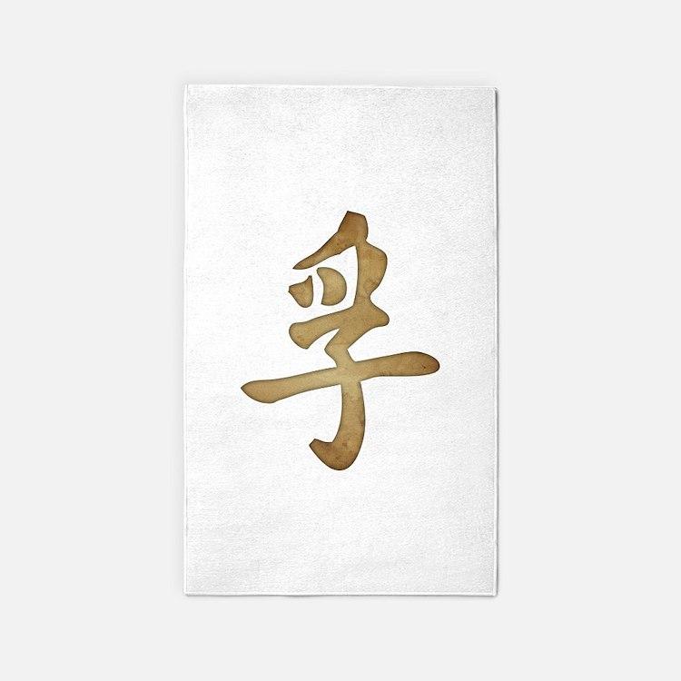 Kanji - Truth 3'x5' Area Rug