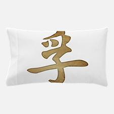 Kanji - Truth Pillow Case