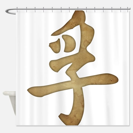Kanji - Truth Shower Curtain