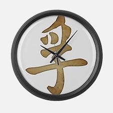 Kanji - Truth Large Wall Clock