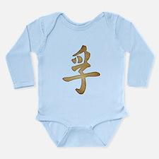 Kanji - Truth Body Suit