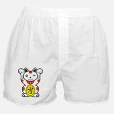 Lucky Cat Boxer Shorts