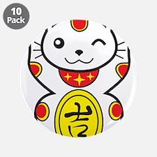 """Lucky Cat 3.5"""" Button (10 pack)"""